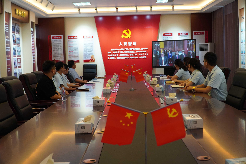 江华机械党支部组织收看建党100周年大会